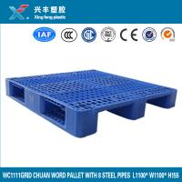 100% virgin HDPE Euro Various Sizes Grid Chuan word Plastic Pallet  For Transport Logistic Industrial