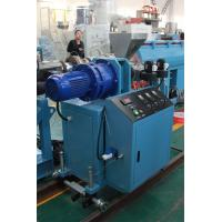 Lab High Precision Plastic Extrusion Machine SJ30 Single Screw Extruder Type