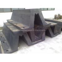 super arch rubber fender/ V type rubber marine fender