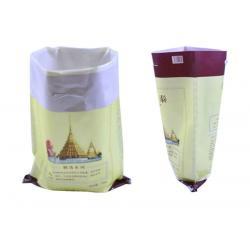 China Bopp Laminated Polypropylene Organic Fertilizer Bag PP Packaging Bag on sale