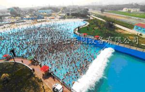 Holiday Resort Vacuum Surf Wave Pool Artificial Tsunami