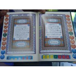 China Qaida Nourania, Tajweed, Talking Dictionary and Digital Quran Pen Reader with Word by word on sale