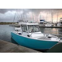 22ft Length Aluminum Fishing Boats 2.45m Beam With Enclosed Windshield