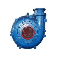Rubber Lined Slurry Pump (40ZJ-I-A17)