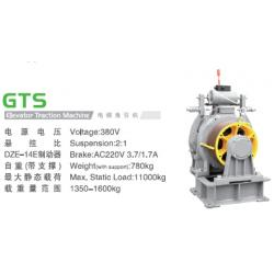 China VVVF torin Elevator Traction Machine on sale