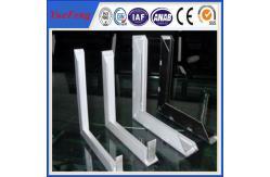 La Chine cadre en aluminium de panneau solaire de 2015 produits nouveaux de fabricant de porcelaine fournisseur