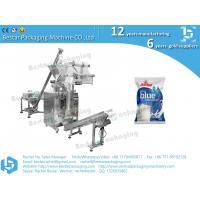 Automatic packaging machine for hard wheat flour bread flour rice flour