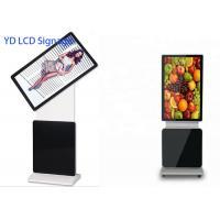 Interactive Outdoor Digital Signage Displays , Floor Standing Digital Signage