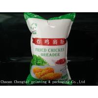 Large Capacity Three Side Seal Plastic Bag for 5KG Wheat Glass Powder