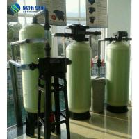 FRP pressure soft water tank China Manufacturer