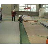 1.4401/1.4404 Stainless Steel Sheet & Plate,1.4401 stainless steel plate,1.4404 stainless steel plate