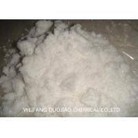 NH4Cl / Ammonium Chloride As A Flux In Preparing Metals , EINECS 235 - 186 - 4