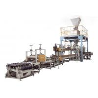 BB Compound Fertilizer Factory 25-50kg Packaging Equipment of Automatic Bag Packing Machine With Open Mouth Bag