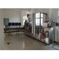 High Pressure Spray Vegetable Washing Machine For Crayfish 2.5 Meters Long