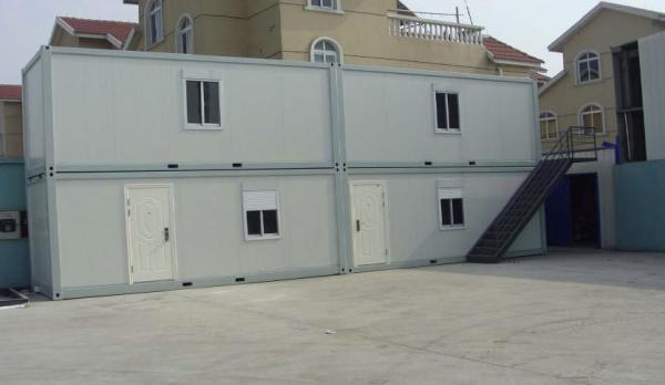 Low cost container house gosoar for Maison low cost container