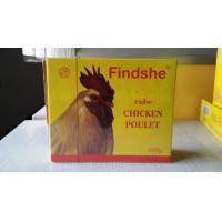 Chicken Cube (FACTORY PRICE)