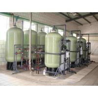 Reverse Osmosis Water Treatment System for boiler feed pure water machine