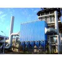 HIgh Efficiency PPC type Dust Collector / Dust Filter Baghouse for Cement Kiln