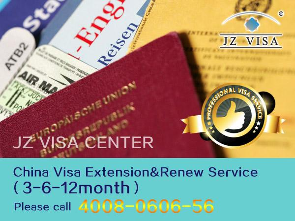 Business Invitation Letter and Visa Apply Service