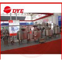 Full-Automatic Mini All Grain Home Brewing Equipment 100L - 5000L