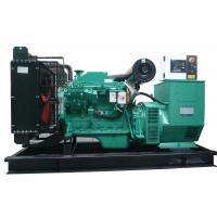 Diesel generator HL-100