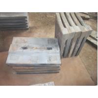 Material Grade BTMCr26 Coal Mill Liners Hardness More Than HRC58 Applied in BBD4060
