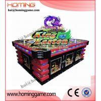 2017 hot sell in USA tiger strike fishing game machine/Purple Thunder Dragon 2 Plus fish hunter arcade