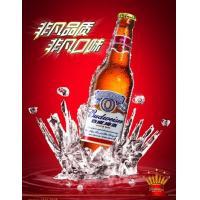 3D Beer display card