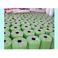 Waterproof Printed Laminated Non Woven Fabric for Household Non Woven Products