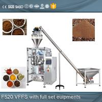 food additive spices powder packing machine for ND - F820 with CE certificate