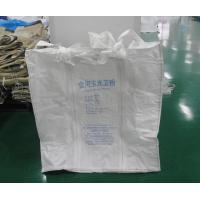 pp Woven Flexible Food grade FIBC Bulk Bag for packaging Corn starch / flour