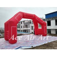 custom 20' 4 legs inflatable door arch model with removable logo & blower for finish line in sport