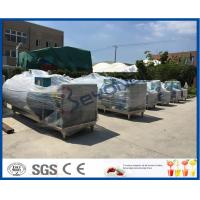 1000L / H Soya Milk / Yogurt Processing Plant , Skid Mounted Flavored Milk / Juice Production Line