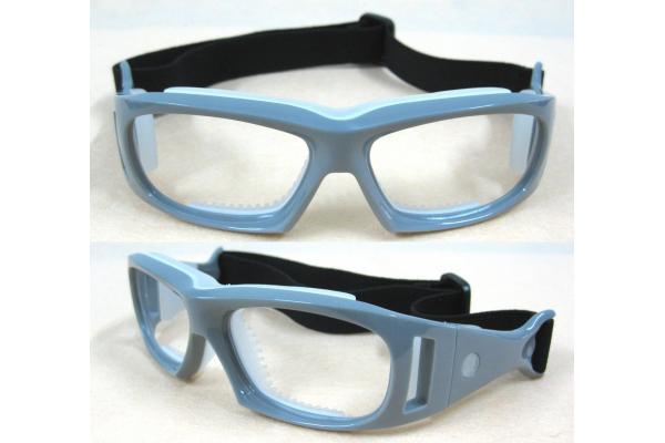 fashionable glasses frames  fashionable protection