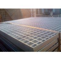 Light Duty Steel Grating / Heavy Duty Bar Grating 1-1/4 x 1/4 To 6 x 1/2
