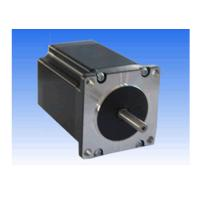 NEMA23 57bygh 2 Phase Hybrid Stepper Motor