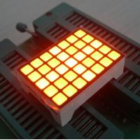 Yellow 14 Pins Square LED Matrix Screen , 5x7 LED Matrix Waterproof