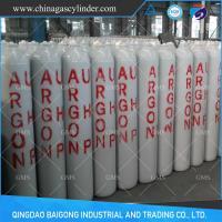 Industrial grade welding industrial argon gas, 99.99% purity argon gas/industrial gas/welding gas