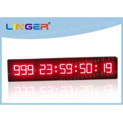 China 8 Digits Large Number Digital Clock 888 88 88 88 88 Format 2 Years Warranty on sale