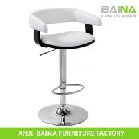 leather bar chair BN-1072