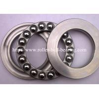 51730 8730 China Non-Standard Thrust Ball Bearing Stainless Steel , 150X200X35mm