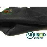 Needle Punched Non Woven Polyester Fabric For Breast  Canvas