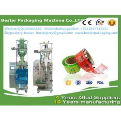 China OEM grevure printing customized packaging for soap liquid with bestar packaging machine on sale