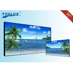 China Indoor LED Video Wall 2X2 Gas Station Digital Signage Super Narrow Bezel on sale