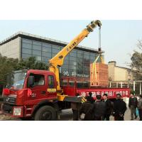 Hydraulic Lifting Telescopic Boom Truck Crane Mounted With 2270 kg Crane