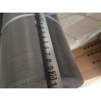 24x24 Mesh T304 Stainless .011 36 Wide aluminum insect screen fabric