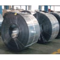 cooler, Welding pipe, C-channel, rims Continous Black annealing cold rolled steel strip