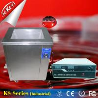 KS-1006 23l 300w Ultrasonic Jewelry Cleaner