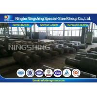 Forging Shafts 4340 / 34CrNiMo6 Alloy Steel Forging Shaft for Machinery Parts