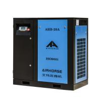 Variable Speed Drive High Quality Belt driven Screw Air Compressor machine prices 20HP